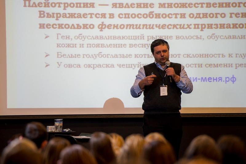 Илья Ломейко